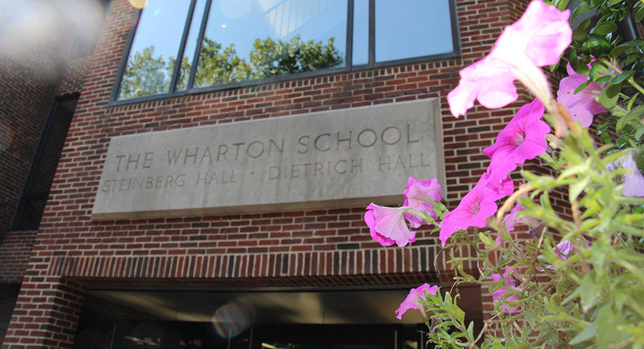 Wharton Steinberg Hall-Dietrich Hall exterior